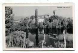 NORTHMACEDONIA - AK 366243 Ohrid - Macedonië