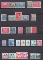 Jugoslawien - 1921/37 - Ausgaben Für Das Gesamte Königreich Der SHS - Sammlung - Ungebr. - 1919-1929 Kingdom Of Serbs, Croats And Slovenes