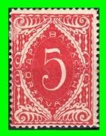 YUGOSLAVIA SELLOS AÑO 1919 - Nuevos