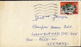 Italia (1980) - Busta Per La Germania - 6. 1946-.. Repubblica