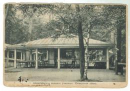 MOSCOU - MOSCOW - Foyer De L'école Militaire Alexeiev - 1913 - Russia