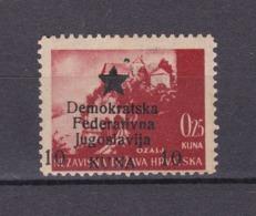 Jugoslawien - 1945 - Ausgaben Der Einzelnen Volksrepubliken - Mostar - Michel Nr. 1 - Aufdruck Fehler - Ungebr. - 50 € - Nuovi
