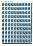 Lettonie Occupation Allemande YT N° 5 En Feuille Entière De 100 Timbres Neufs ** MNH. TB. A Saisir! - Ocupación 1938 – 45