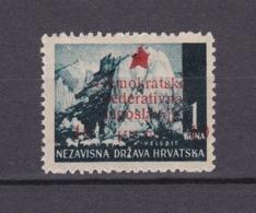 Jugoslawien - 1945 - Ausgaben Der Einzelnen Volksrepubliken - Mostar - Michel Nr. 5 - Aufdruck Fehler - Ungebr. - 50 € - Nuovi