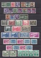 Jugoslawien - 1945/47 - Ausgaben Für Istrien Und Das Slowenische Küstenland - Sammlung - Ungebr./Postfrisch - Nuovi