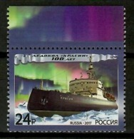 Russia 2017 Rusia / Ships MNH Barcos Bateaux Schiffe / Cu13208  29-47 - Barcos