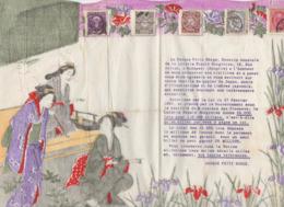 Hongrie / Japon :annonce De La Banque DORGE(Budapest) émission D'une Loterie Sur Papier Japon, Av Timbres Jap. (PPP21091 - Loterijbiljetten