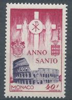 MONACO 1951 - YT N°362 - 40 F. Lilas-rose Et Violet - Ruines Du Colisée - Année Sainte - Neuf** - TTB Etat - Monaco
