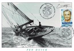 TP 3342  Seul Sur Carte Postale D'un Pen Duick Avec Cad 1er Jour De La Trinité Sur Mer - Storia Postale