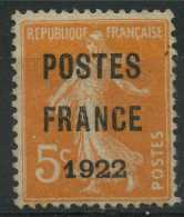 France (1920) Preos N 36 (o) - Préoblitérés