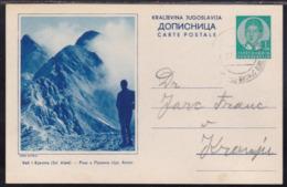 Yugoslavia, Kingdom, King Peter, 1 Din., Illustrated Postcard, Rjavina, Mailed 1939 - 1931-1941 Königreich Jugoslawien
