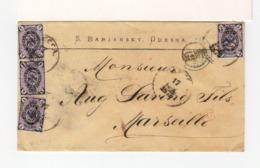 Sur Env. D'Odessa Pour Marseille 4 Timbres Armoiries 5 K Noir Et Violet. CAD Odessa 1875. C. D'entrée Erquelines. (3409) - 1857-1916 Empire