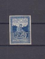 Russie. YT 156. 1921. Au Profit Des Affamés De La Volga. Pli. (3410) - Unused Stamps