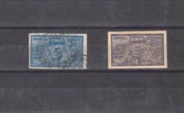 Russie. YT 166 Oblitéré Et 167. 1922. Fin Du Manifeste Communiste. (3411) - Unused Stamps