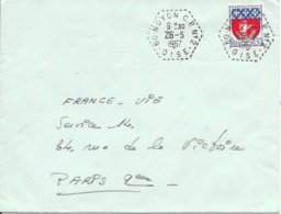 OISE 60  -  NOYON  -   POSTE AUTOMOBILE RURALE  CP2   TYPE G8  - 1967 -  BELLE FRAPPE - Marcophilie (Lettres)