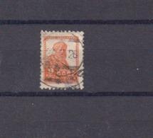 Russie. YT 254. 12. Oblitéré. Paysan. (3412) - 1917-1923 Republic & Soviet Republic