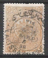 Greece Thessaly Larissa Bilingual Postmark Cancel On Turkey Stamp - Thessalie