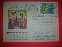 SSSR,Russia,stamped Stationery,letter,postal Cover,Puskin,international Mail,USSR - 1923-1991 USSR