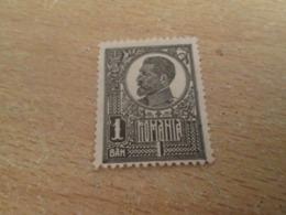 PUB1119 Timbre ROMANIA ROUMANIE (cadeau Publicitaire Années 60) 1 BAN GRIS Début 20e Siècle - 1881-1918: Charles Ier