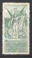 GREECE LABEL 1906 Olympic Games - 1906 Deuxième Jeux Olympiques