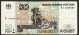 RUSSIA P269c 50 RUBLES 1997 Microprinted 2004   XF   NO P.h. - Russia