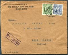 1937 The Italian Bank For China, Shanghai - Irving Trust, 1 Wall Street, New York USA. Banca Italiana Per La Chine - China