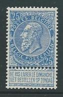 Fijne Baard Nr 60b Postfris - 1893-1900 Fine Barbe