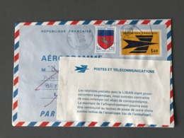 France, Aérogramme Pour Le LIBAN - Etiquette De RELATION SUSPENDUE AVEC LE LIBAN - (B2513) - Storia Postale