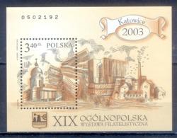 O125- POLAND 2003. KATOWICE 2003 NATIONAL PHILATELIC EXHIBITION. - 1944-.... Republic