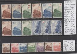 TIMBRES DE FRANÇE  COLIS POSTAUX  1941 SERIE DEFINITIVE 44 Nr VOIR SUR PAPIER AVEC TIMBRES COTE 114.10 - Neufs