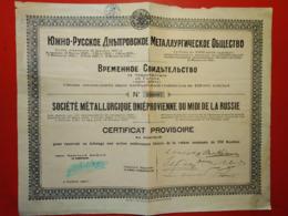 RUSSIE / RUSSIA / SOCIETE METALLURGIQUE DNIEPROVIENNE DU MIDI DE LA RUSSIE 1920 - Rusland