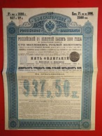 RUSSIE / RUSSIA / EMPRUNT RUSSE 3% OR DE 1896 ( Titre De 5 Bonds 937,50 Roubles ) - Rusland