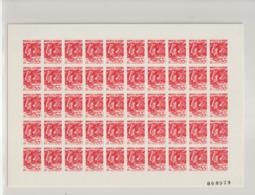 Nouvelle Calédonie / Feuille Entière N°639 Adhésif , Cote 150 Euro - Blocs-feuillets