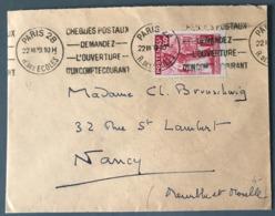 France N°401 Seul Sur Lettre 1939 - (B2526) - 1921-1960: Période Moderne