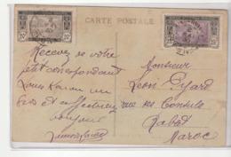 """Côte D'Ivoire / Débarcadère , Oblitération """"Bingerville , 1930"""" - Côte-d'Ivoire"""