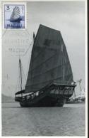 49103 Macau, Maximum 23.9.1953 Boat Junk , 3 Patacas, RRR , 澳门最大1953船垃圾3 Patakas - 1999-... Chinese Admnistrative Region