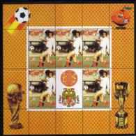 Soccer World Cup 1982 - Football - BHUTAN - Sheet MNH - World Cup