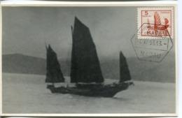 49102 Macau, Maximum 4.11.1953 Boat Junk , 5 Patacas, RRR , 澳门最大1953船垃圾5 Patakas - 1999-... Chinese Admnistrative Region