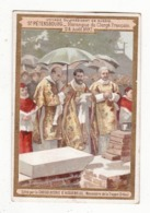 CHOCOLAT D'AIGUEBELLE   Voyage Du Président En Russie   St Petersbourg   24 Août 1897 - Aiguebelle