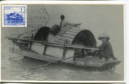 49101 Macau, Maximum 4.11.1953 Boat Sampan , 1 Patacas, RRR. 澳门最大1953年船1 Patakas - 1999-... Chinese Admnistrative Region