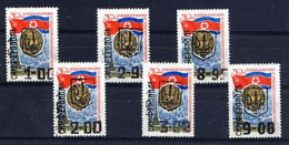 UKRAINE CRIMEE SIMFEROPOL, OVERPRINTED / SURCHARGES SUR URSS Yv 48,,, 6 X 2 Valeurs. R1760x2 - Ukraine
