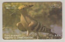 KUWAIT 1997 BIRD HOOPOE - Pájaros Cantores (Passeri)