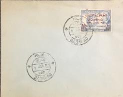 Iraq, FDC Premier Jour 1959. - Iraq