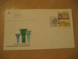 JERUSALEM 1989 Yvert 1085 Relief Ottoman FDC Cancel Cover ISRAEL Archeology Archeologie - Archäologie