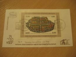 JERUSALEM 1978 Yvert Bloc 17 Madaba Old Map FDC Cancel Cover ISRAEL Archeology Archeologie - Archäologie
