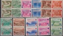 YUGOSLAV - JUGOSLAVIA - MONTENEGRO - CETINJE PROVISO. OVPT - In PAIRS - **MNH -1945 - EXELENT - Nuovi