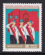 TIMBRE NEUF DE MONGOLIE - 60E ANNIVERSAIRE DES PIONNIERS N° Y&T 1366 - Pfadfinder-Bewegung