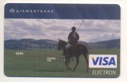 Credit Card Sport Polo Fauna Horse Bankcard Diamantbank Bank UKRAINE VISA Expired 11.2009 (more Than 10 Years) - Cartes De Crédit (expiration Min. 10 Ans)