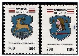 Belarus 1994 . COA Of Grodno And Vitebsk. 2v: 700, 700 . Michel # 72-73 - Belarus