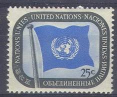 AA-/-972. N° 09, * *,  Cote 2.30 €, SUPERBE , Voir Scan Pour Detail ,  Liquidation Totale , A SAISIR - New-York - Siège De L'ONU